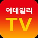 이데일리TV icon