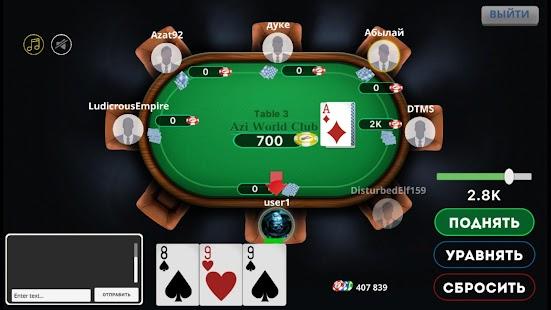 Betfair обзор казино