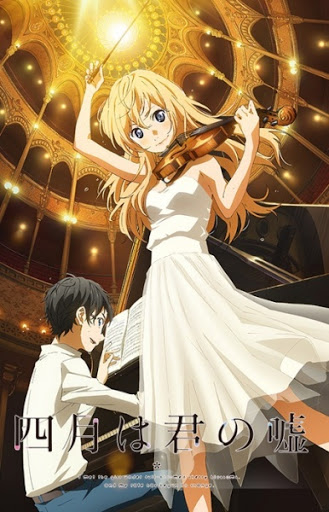 Shigatsu wa Kimi no Uso (Your Lie in April) thumbnail