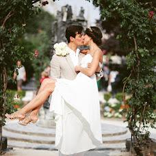Wedding photographer Katalin Vutkarev (Catalin). Photo of 02.08.2017