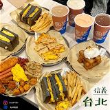包果Baoguo 信義吳興店