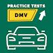 DMV Practice Test 2020