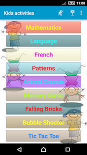 Kids Activities 2 Screenshot
