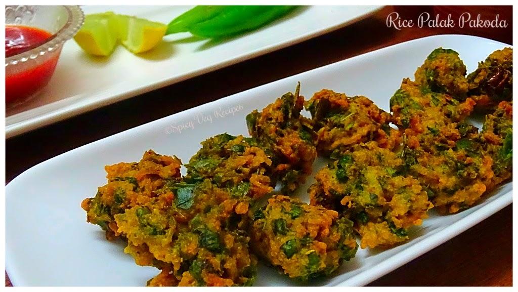 spinach and rice pakoda