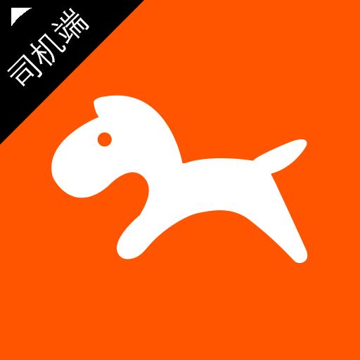 小马跨境车司机端 遊戲 App LOGO-硬是要APP