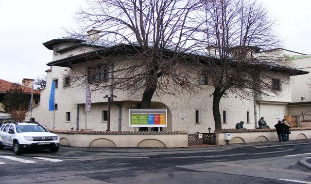 BUCHAREST ZAMBACCIAN MUSEUM