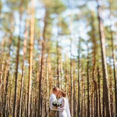 Wedding photographer Tatyana Igonina (ITati). Photo of 02.08.2015