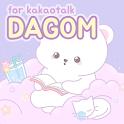 [임샤인] 다곰 핑크 클라우드 카카오톡 테마 icon