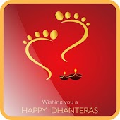 Happy Dhanteras Wishes & Images 2018