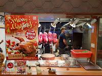 金饌脆皮烤鴨