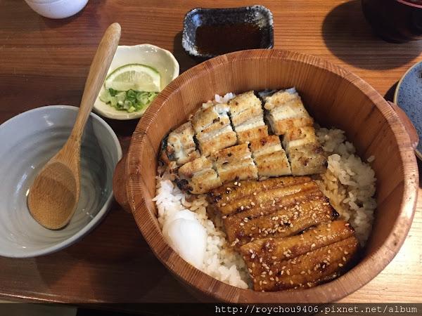 僕.燒鰻 新鮮現殺鰻魚料理