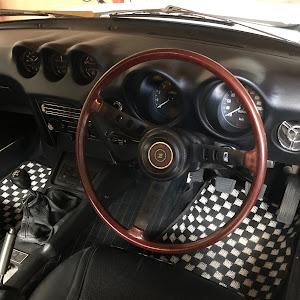 フェアレディZ S30 240Zのカスタム事例画像 ねこさんの2020年05月09日21:43の投稿