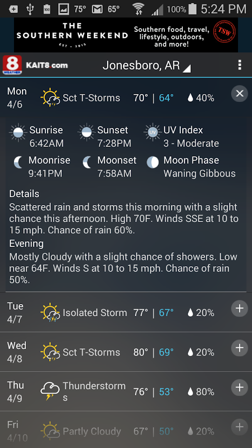 KAIT Region8 StormTeam Weather - screenshot