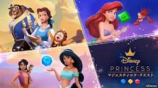 ディズニープリンセス マジェスティック・クエスト:マッチ3ゲームのおすすめ画像1