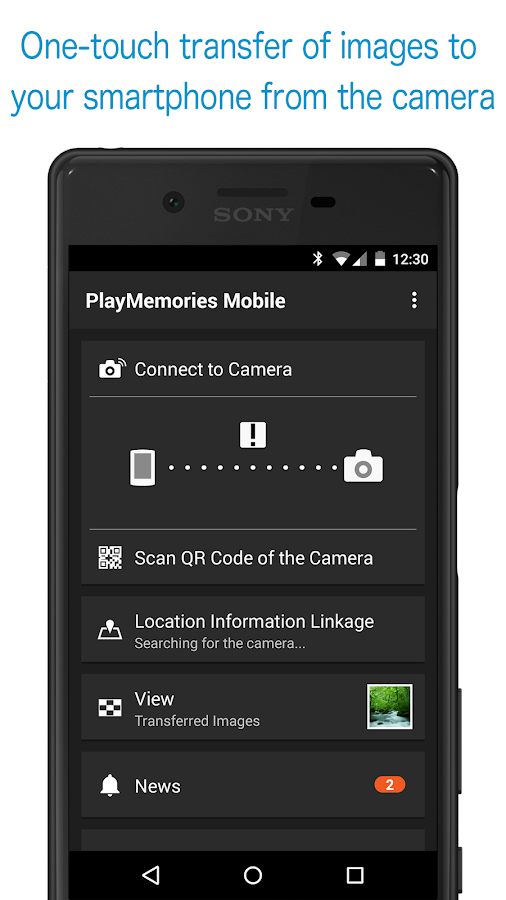 PlayMemories Mobile – Screenshot