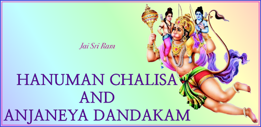 Hanuman Dandakam Lyrics In Telugu Pdf