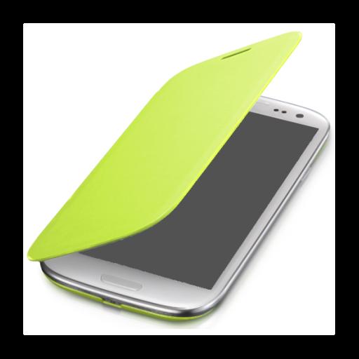 Smart Cover (app)
