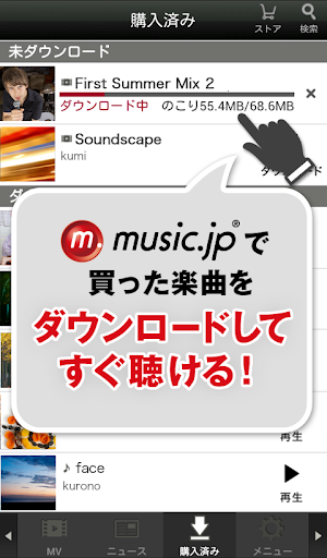 music.jpu7121u6599u306eu30abu30e9u30aau30b1u6b4cu8a5eu30cfu30a4u30ecu30beu5bfeu5fdcu97f3u697du30d7u30ecu30a4u30e4u30fc v5.1.8 screenshots 2