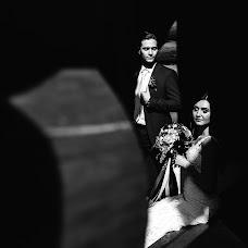 Wedding photographer Dasha Tebenikhina (tebenik). Photo of 20.09.2017