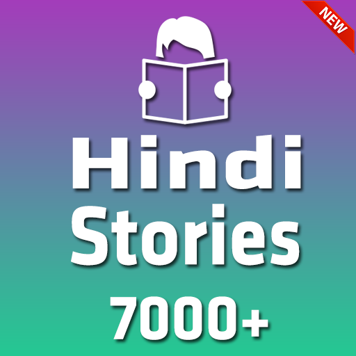 Hindi Stories Moral Stories App Aplicações No Google Play