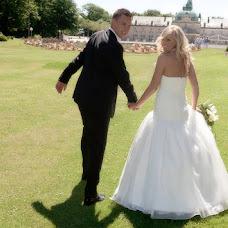 Wedding photographer David Wiens (davidwiens). Photo of 06.05.2016