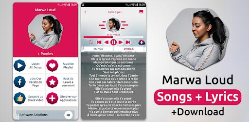 marwa loud bad boy song mp3 download