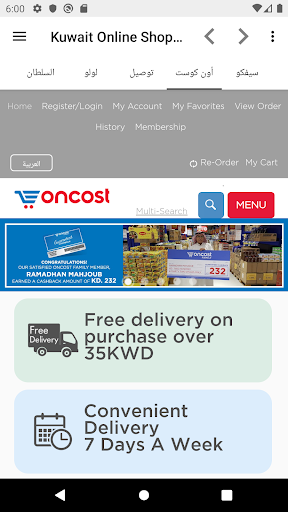 Kuwait online shopping screenshot 1
