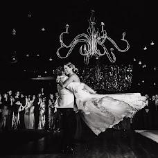 Wedding photographer Daniela Díaz burgos (danieladiazburg). Photo of 04.05.2018