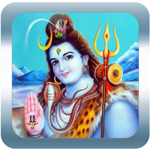 Sivapuranam Tamil (சிவபுராணம்)