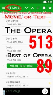 The Opera - náhled