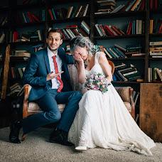 Wedding photographer Vitaliy Andreev (wital). Photo of 30.10.2017