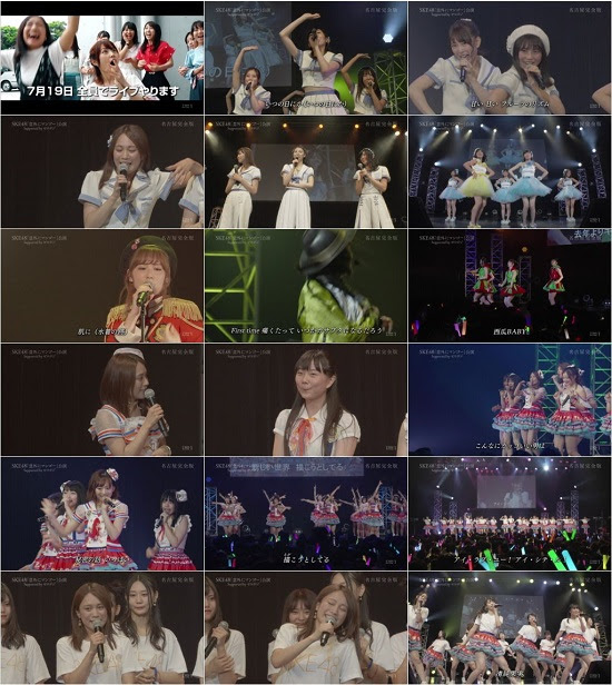 (TV-Variety)(720p) SKE48「意外にマンゴー」公演 Supported by ゼロポジ Complete Edition 170902