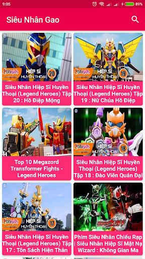 Siêu nhân Gao - 5 anh em siêu nhân screenshot 5