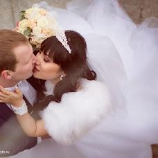 Wedding photographer Vladislav Voschinin (vladfoto). Photo of 21.04.2016