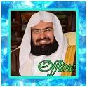 Complete Sheikh Sudais Quran Full MP3 icon
