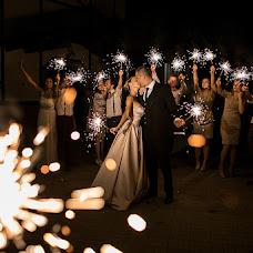 Wedding photographer Masha Malceva (mashamaltseva). Photo of 25.05.2017