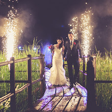Wedding photographer Rémi Lorgnier (lawazinc). Photo of 28.08.2017
