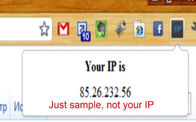 IP button