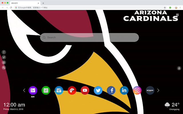 Arizona Cardinals New Tab