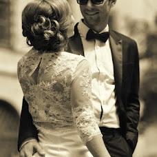 Wedding photographer Miro Kuruc (FotografUM). Photo of 19.05.2016