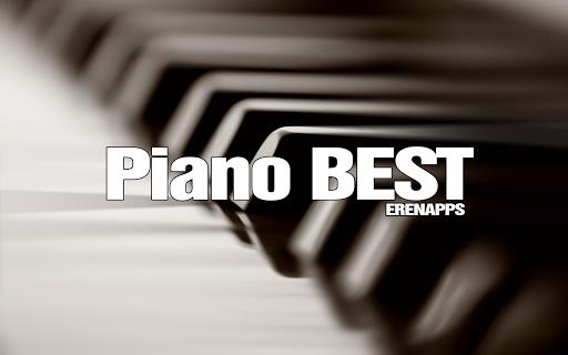 ピアノベストキング