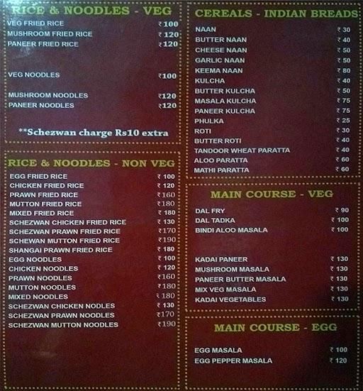 Kareem's Biriyani Paradise menu 7
