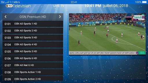 Ola IPTV 4.6 screenshots 2
