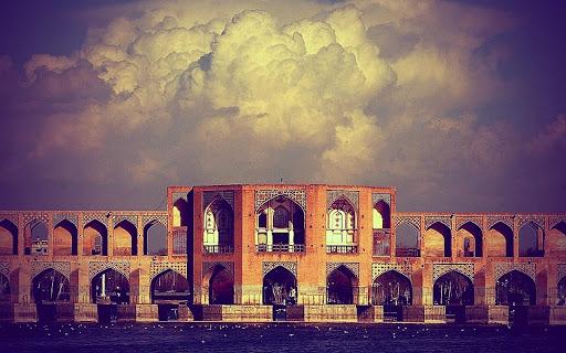 玩個人化App|イランの壁紙免費|APP試玩