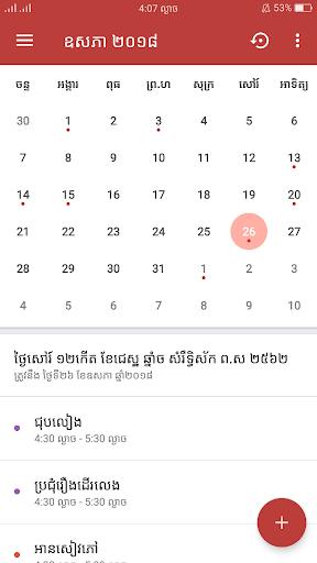Khmer Smart Calendar image 2