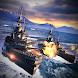 海軍戦艦:第一次世界大戦の戦艦攻撃