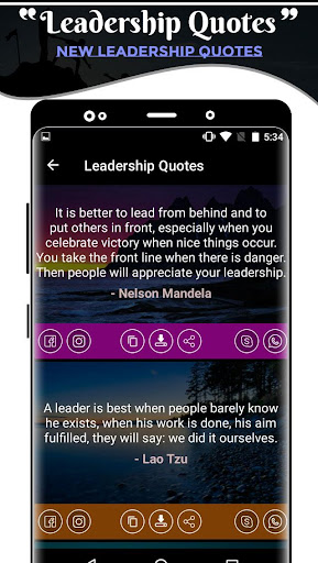leadership quotes screenshot 2