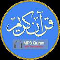 Audio Quran - MP3 Recitation icon