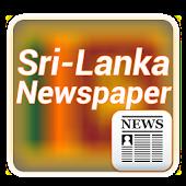Sri Lanka News -All NewsPapers