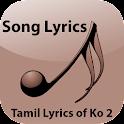Tamil Lyrics of Ko 2 icon